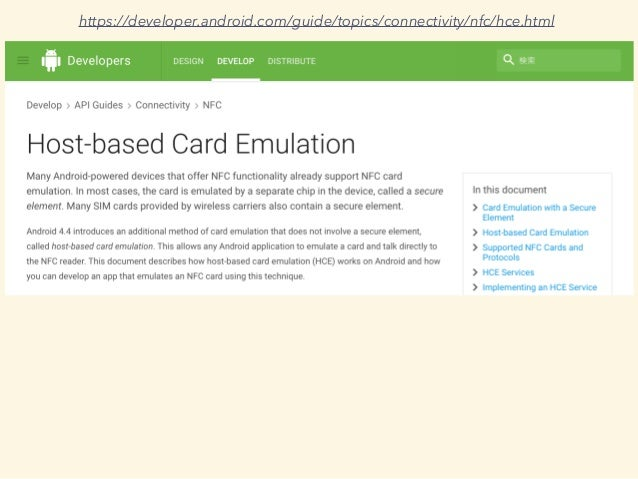 Host-based Card Emulation in touch