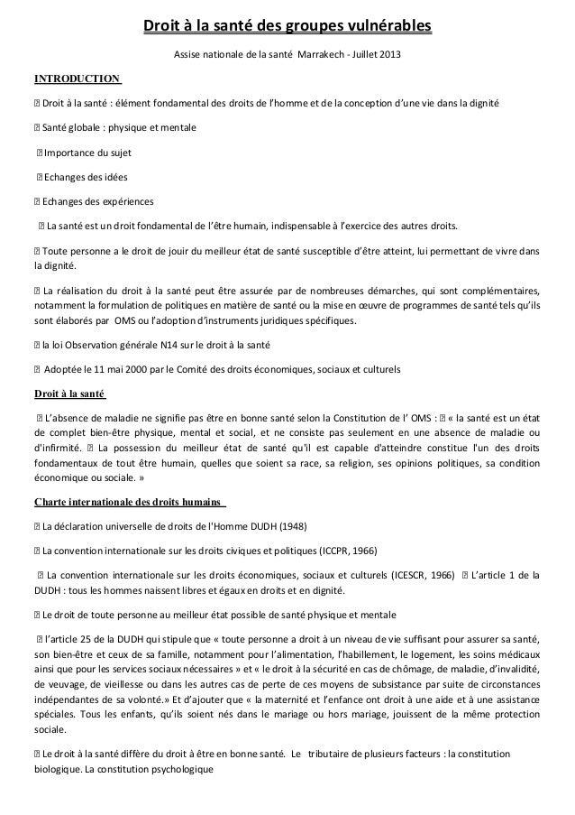 Droit à la santé des groupes vulnérables Assise nationale de la santé Marrakech - Juillet 2013 INTRODUCTION  Droit à la s...