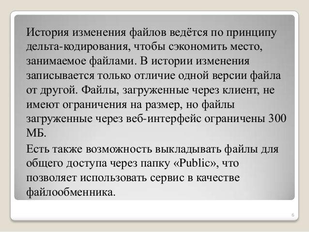 Кредиты г магнитогорск