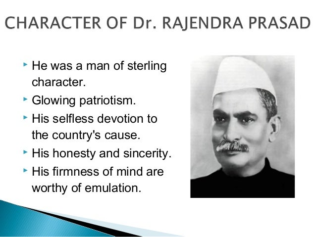 dr rajendra prashad