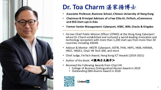 apidays LIVE Hong Kong 2021 - Unleash the Power of Big Data with API Collaboration by Dr. Toa Charm, CUHK Business School Slide 2