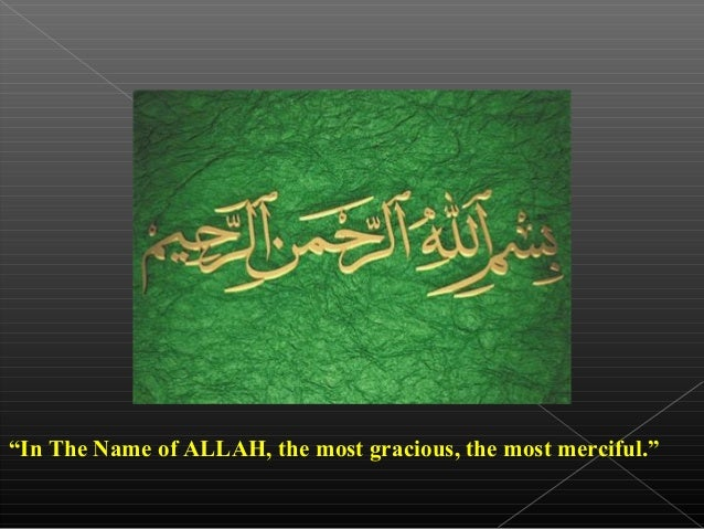"""""""In The Name of ALLAH, the most gracious, the most merciful."""""""