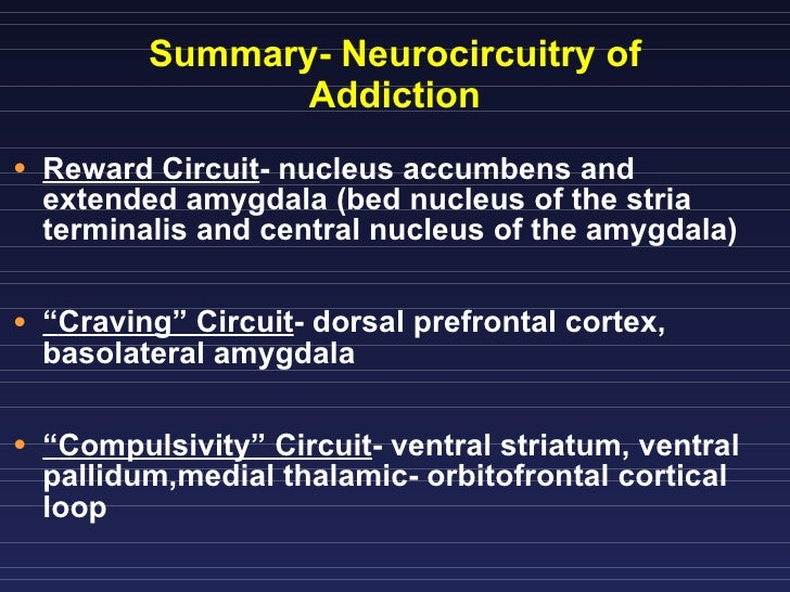 addiction and the reward circuit essay Mechanism of drug addiction in the brain  addiction is a neurological disorder that affects the reward system in the brain.