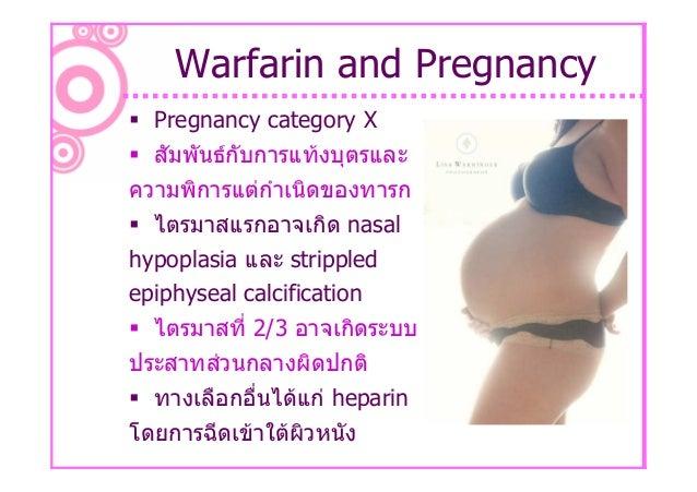 X category warfarin