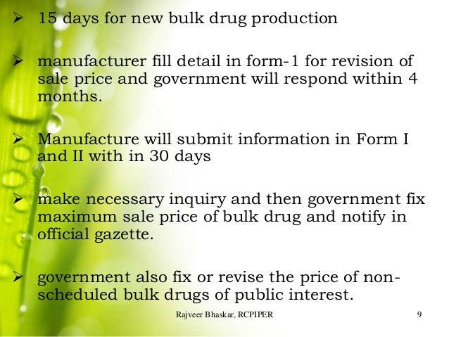 Price ceiling on prescription medicine
