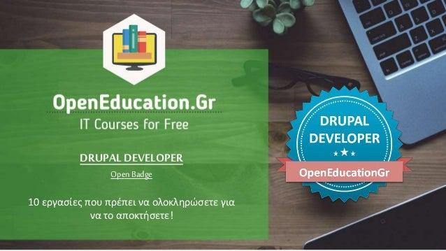 DRUPAL DEVELOPER OpenBadge 10 εργασίες που πρέπει να ολοκληρώσετε για να το αποκτήσετε!