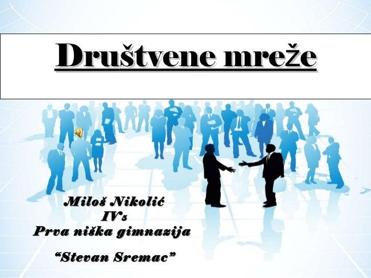 "Dru štven e  mreže Miloš Nikolić IV 5 Prva n iška  g imnazija  ""Stevan Sremac"""
