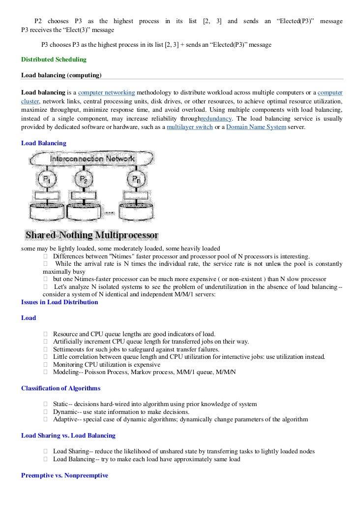 применение персонального компьютера в обучении и работе специалистов различных профессий часть 4 стандартные программы