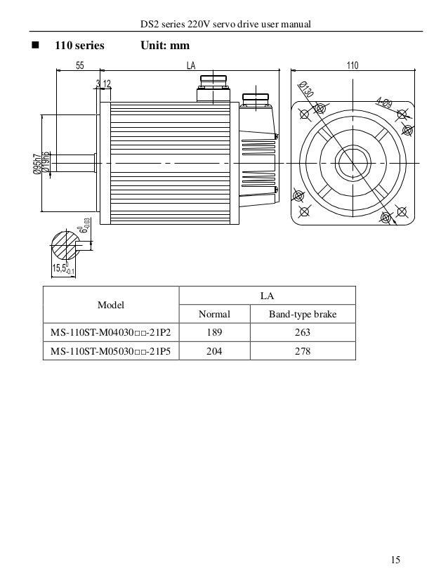 Ds2 series 220 v servo driver