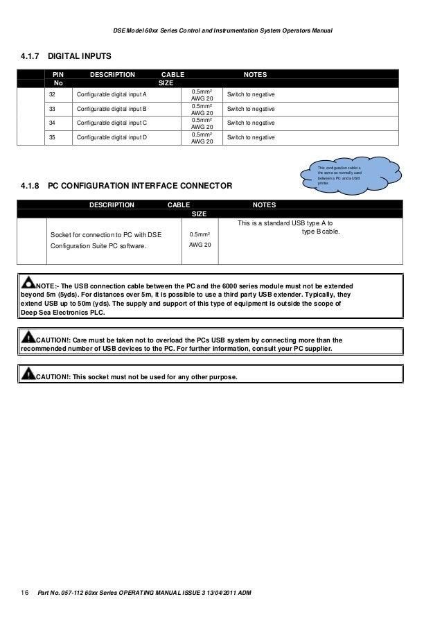 Desk clock mt-033 инструкция по применению