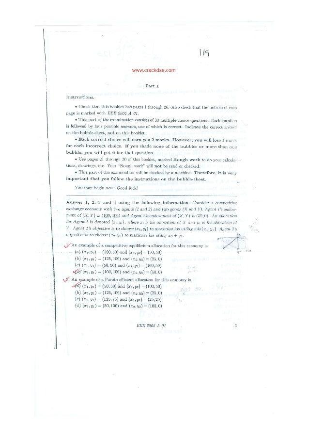 Delhi School of Economics Entrance Exam (2005)