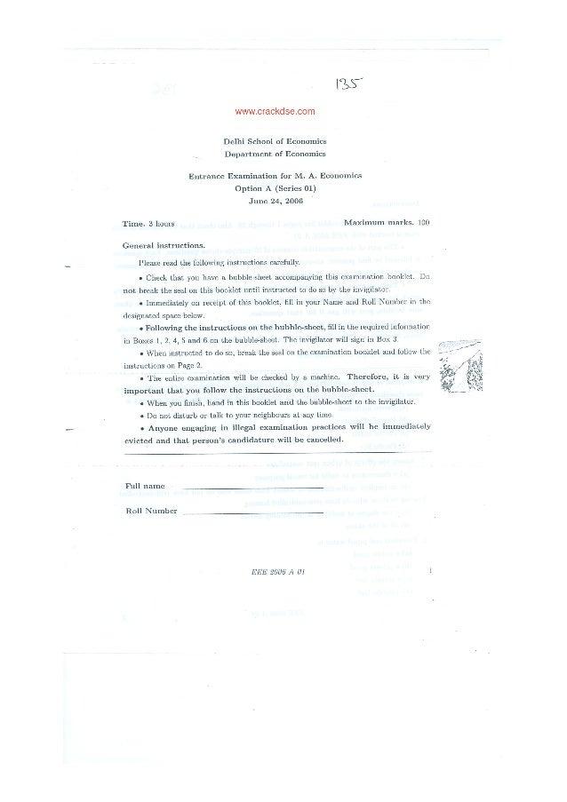 Delhi School of Economics Entrance Exam (2006)