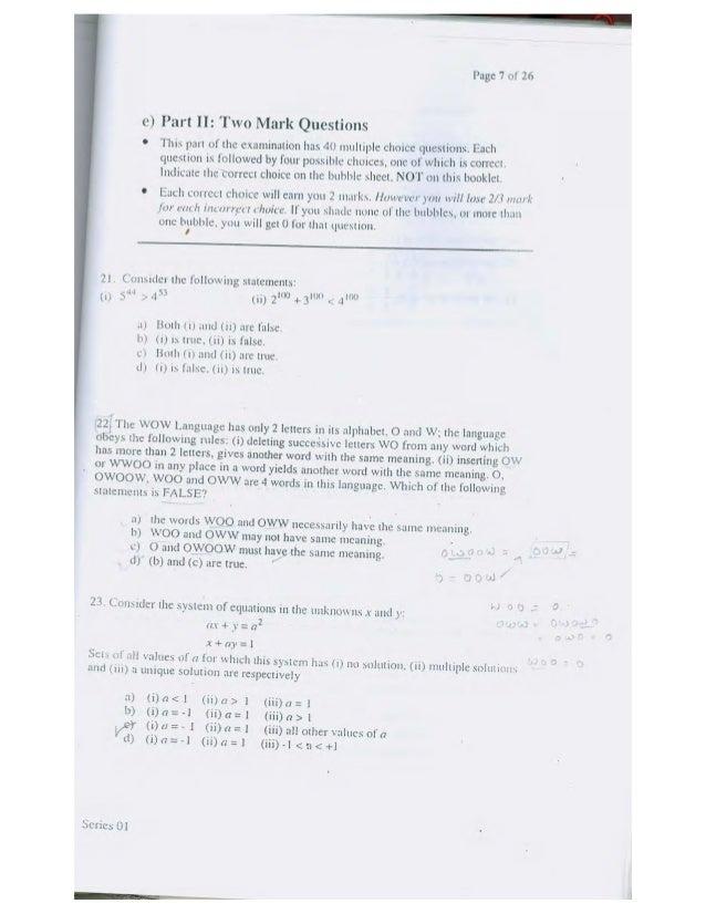 Delhi School of Economics Entrance Exam (2009)