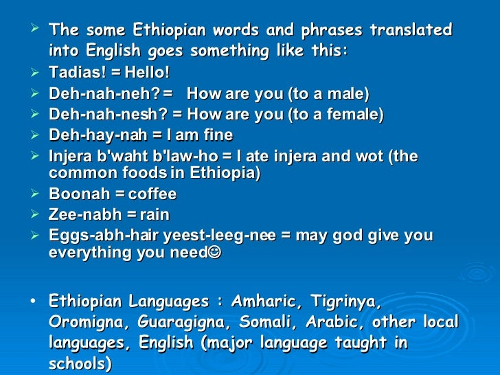 Ethiopian Amharic Travel Words | Ethiopia | Languages