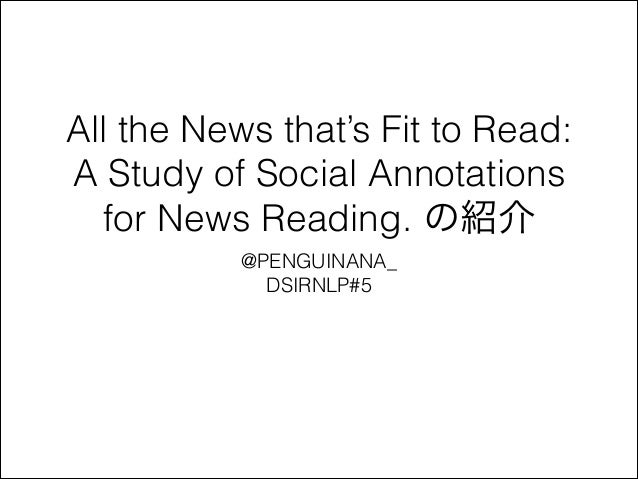 All the News that's Fit to Read: A Study of Social Annotations for News Reading. の紹介 @PENGUINANA_ DSIRNLP#5