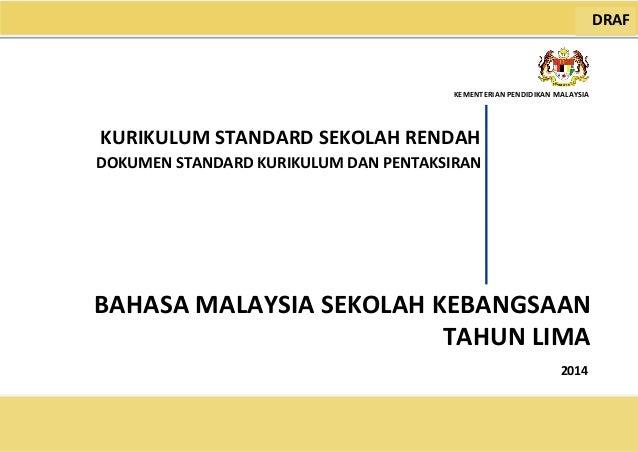 2014 KEMENTERIAN PENDIDIKAN MALAYSIA BAHASA MALAYSIA SEKOLAH KEBANGSAAN KURIKULUM STANDARD SEKOLAH RENDAH DOKUMEN STANDARD...