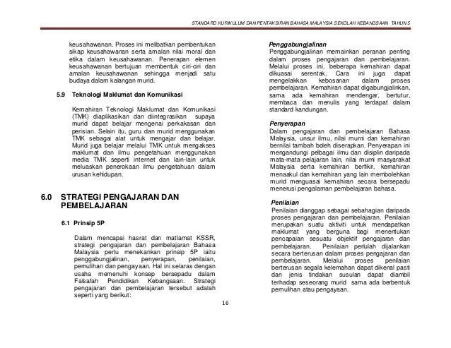 STANDARD KURIKULUM DAN PENTAKSIRAN BAHASA MALAYSIA SEKOLAH KEBANGSAAN TAHUN 5 16 keusahawanan. Proses ini melibatkan pembe...