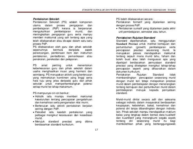 STANDARD KURIKULUM DAN PENTAKSIRAN BAHASA MALAYSIA SEKOLAH KEBANGSAAN TAHUN 5 17 Pentaksiran Sekolah Pentaksiran Sekolah (...