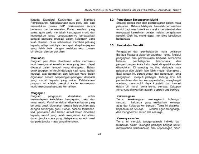 STANDARD KURIKULUM DAN PENTAKSIRAN BAHASA MALAYSIA SEKOLAH KEBANGSAAN TAHUN 5 20 kepada Standard Kandungan dan Standard Pe...