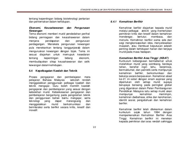 STANDARD KURIKULUM DAN PENTAKSIRAN BAHASA MALAYSIA SEKOLAH KEBANGSAAN TAHUN 5 22 tentang kepentingan bidang bioteknologi p...