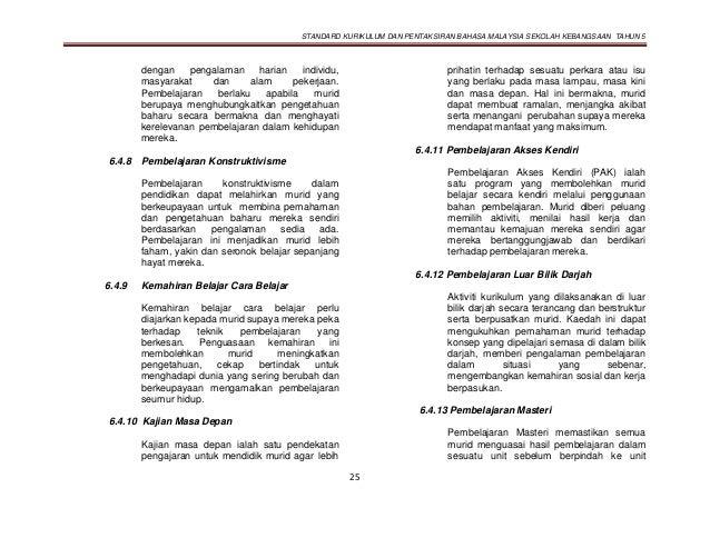STANDARD KURIKULUM DAN PENTAKSIRAN BAHASA MALAYSIA SEKOLAH KEBANGSAAN TAHUN 5 25 dengan pengalaman harian individu, masyar...