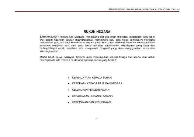 STANDARD KURIKULUM BAHASA MALAYSIA SEKOLAH KEBANGSAAN TAHUN 5 v RUKUN NEGARA  KEPERCAYAAN KEPADA TUHAN  KESETIAAN KEPADA...