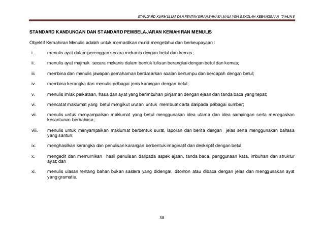 Soalan Objektif Bahasa Malaysia Tahun 3 Terengganu X