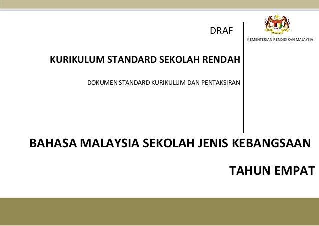 KEMENTERIAN PENDIDIKAN MALAYSIA BAHASA MALAYSIA SEKOLAH JENIS KEBANGSAAN KURIKULUM STANDARD SEKOLAH RENDAH DOKUMEN STANDAR...