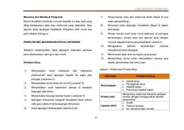 Dskp Kssm Geografi Tingkatan 1 Dan Panduan Kerja Lapangan 2017