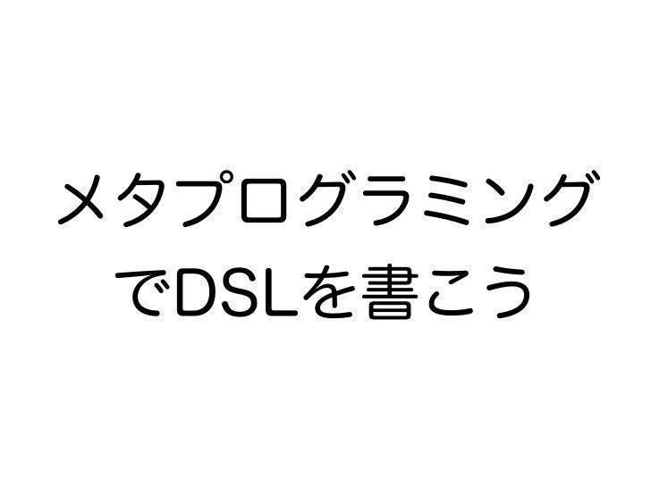 classUser< ActiveRecord::Baseattr_accessor:name, :age  has_many:accountsend