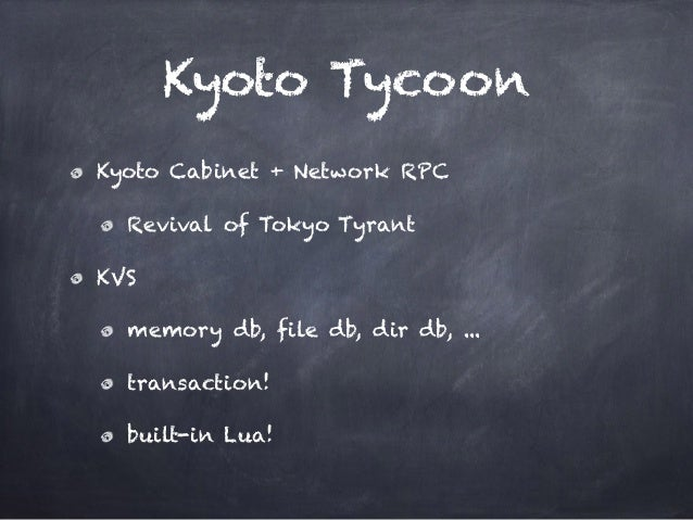 The real world of Kyoto Tycoon