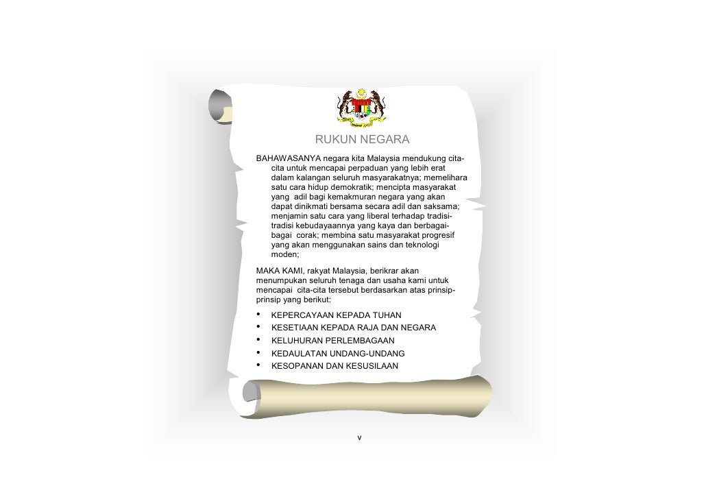 KATA PENGANTARKurikulum Standard Sekolah Rendah (KSSR) mendukung                    Dokumen ini menyatakan aras penguasaan...