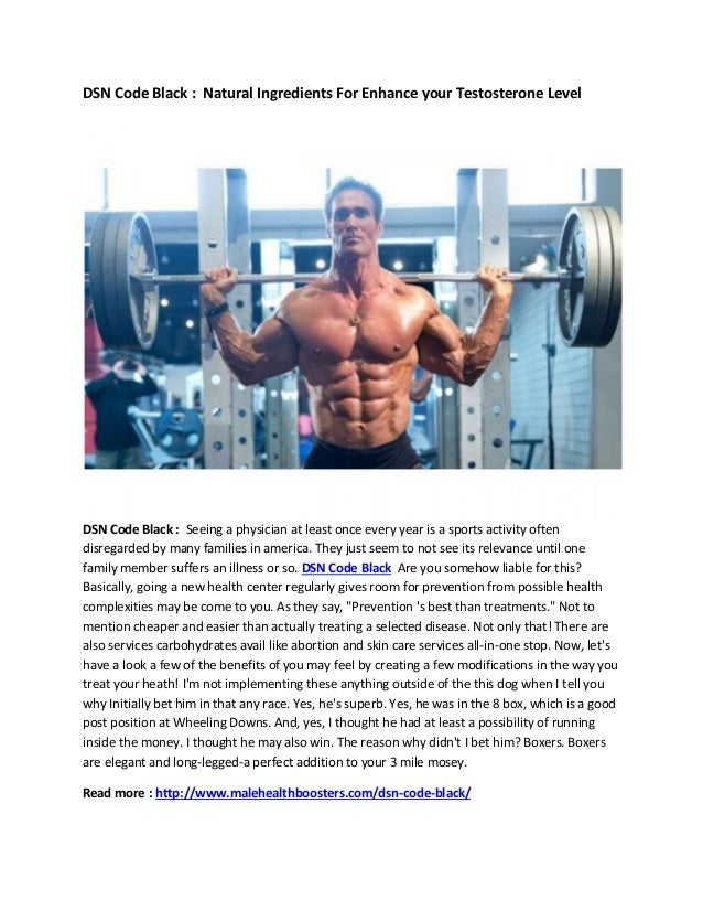 DSN Code Black : Improve Testosterone Level & Charge your Sexual Life