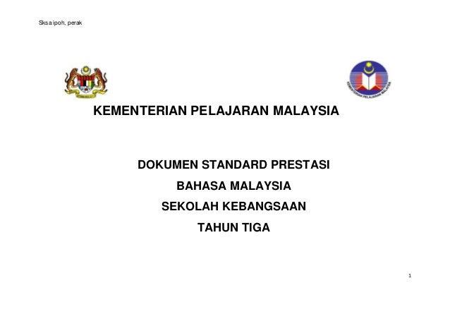 Sksa ipoh, perak                   KEMENTERIAN PELAJARAN MALAYSIA                        DOKUMEN STANDARD PRESTASI        ...