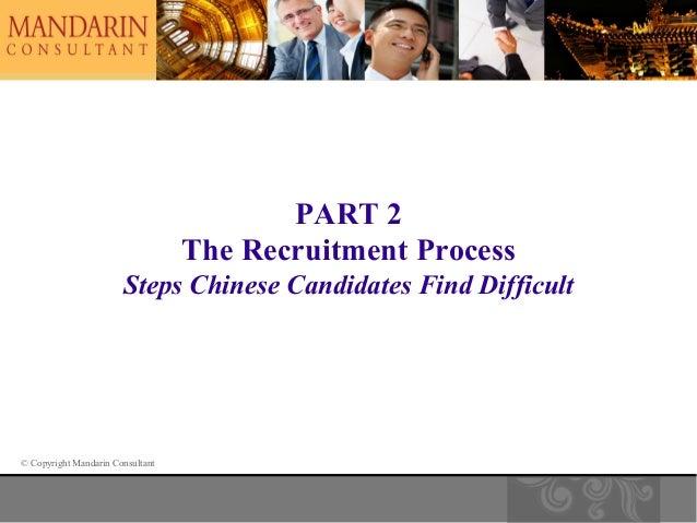deloitte graduate scheme application process