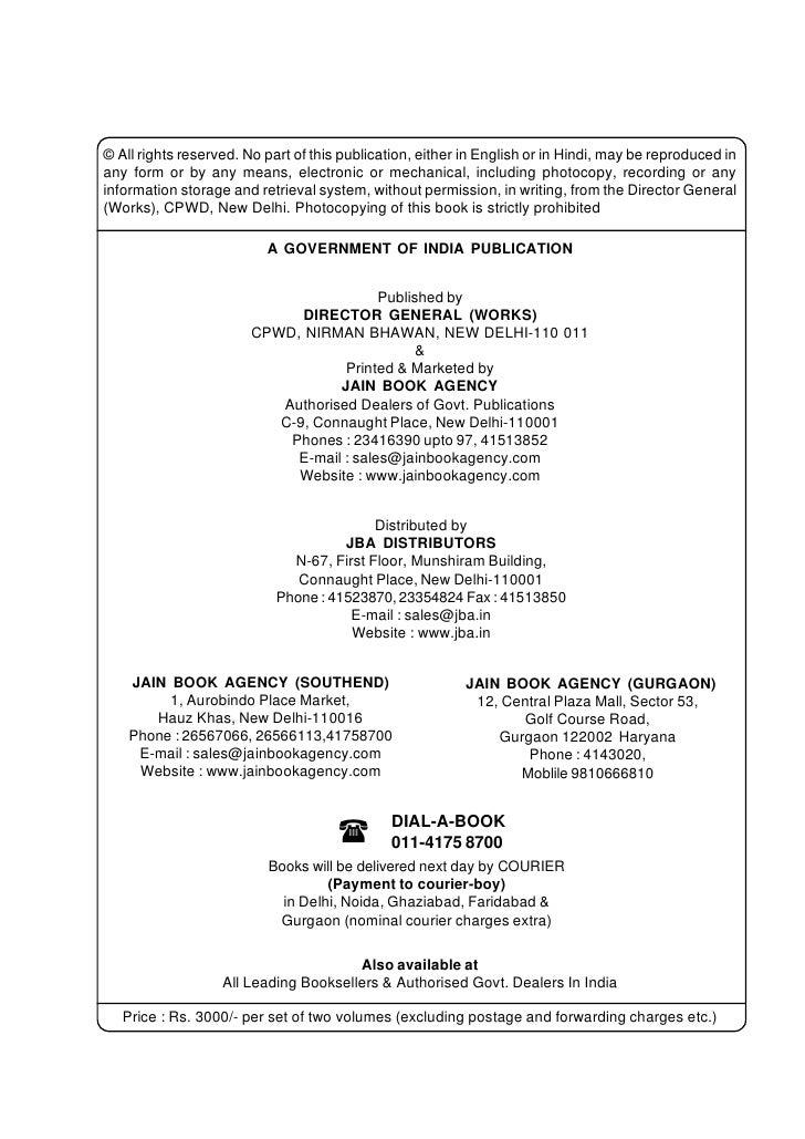 DSR 2007 ELECTRIC PDF BOOKS PDF DOWNLOAD