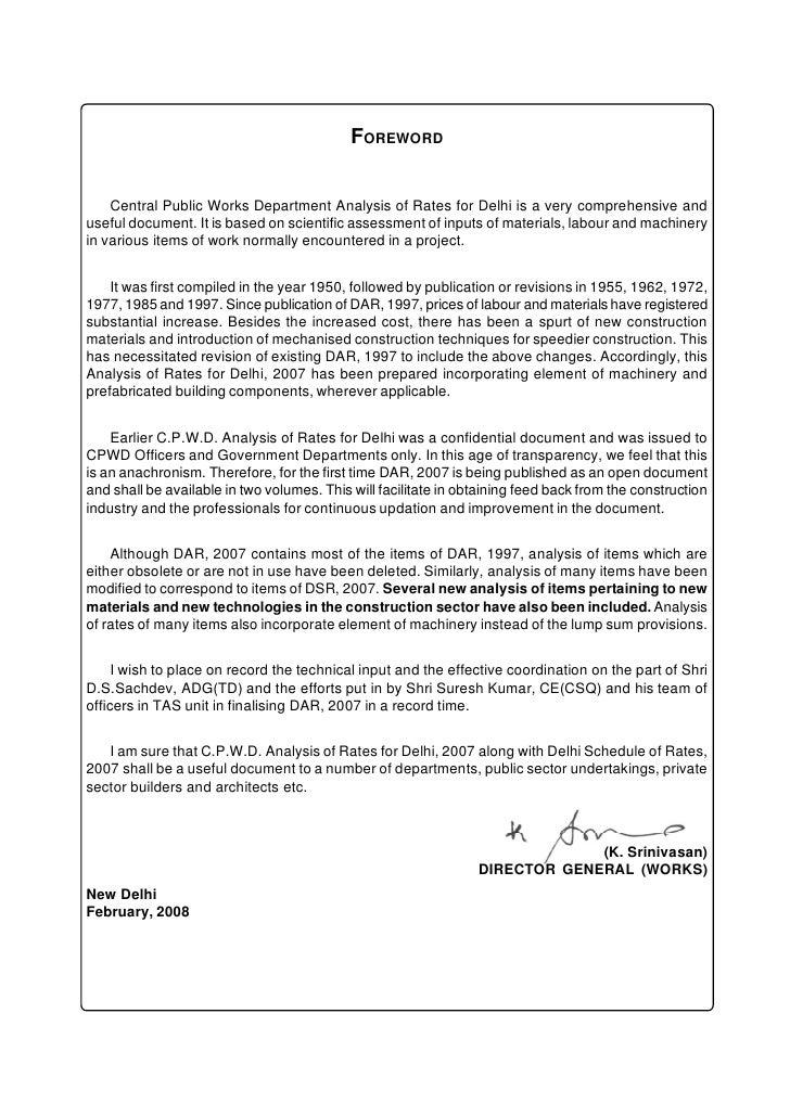2007 pdf dsr cpwd