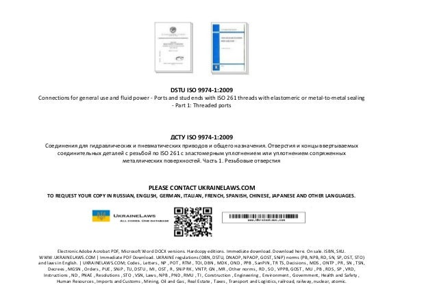 ISO 9974-1 PDF