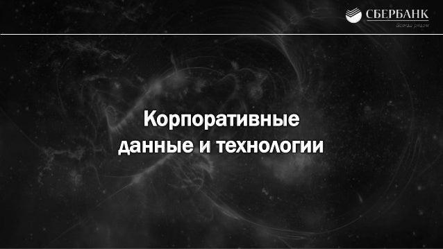 Кредит 1000000 втб 24
