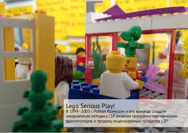 Team Building & Lego Seriuos Play / DesignThinking Slide 3