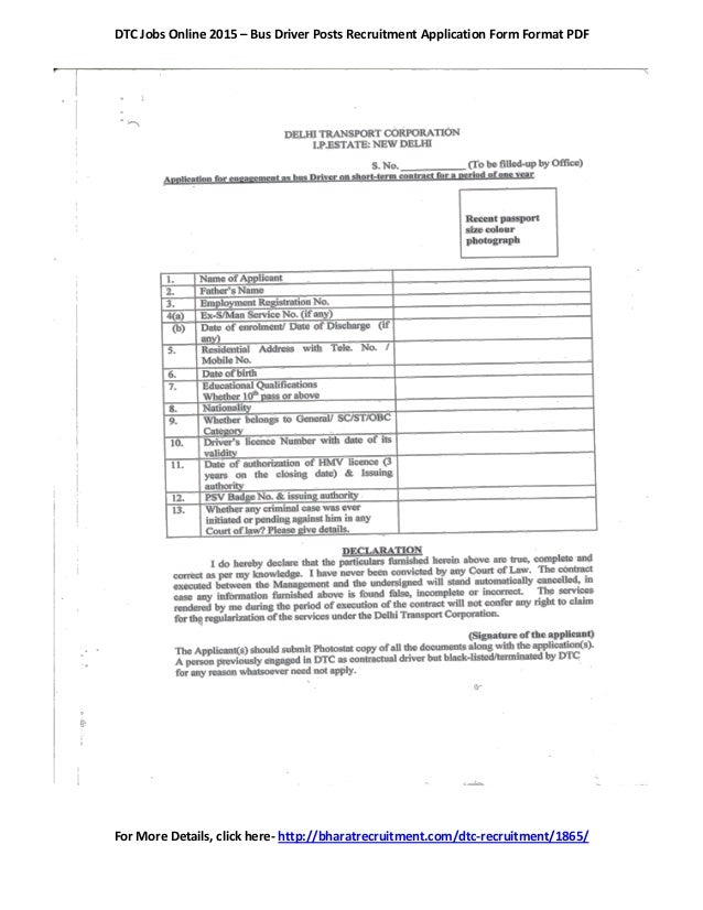 bus driver job application form ecza productoseb co
