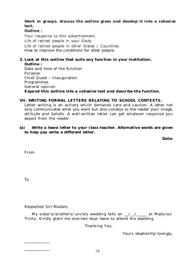 leave letter for my marriage