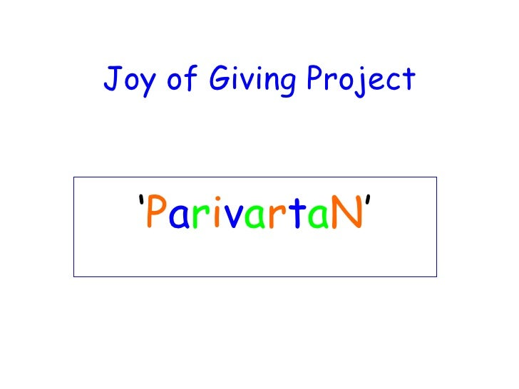 Joy In Giving: Joy Of Giving
