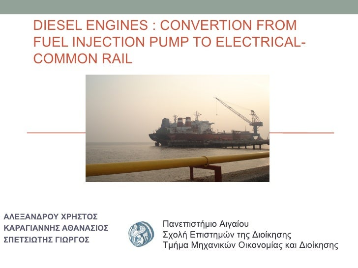 DIESEL ENGINES : CONVERTION FROM     FUEL INJECTION PUMP TO ELECTRICAL-     COMMON RAILΑΛΕΞΑΝΔΡΟΥ ΧΡΗΣΤΟΣΚΑΡΑΓΙΑΝΝΗΣ ΑΘΑΝΑ...