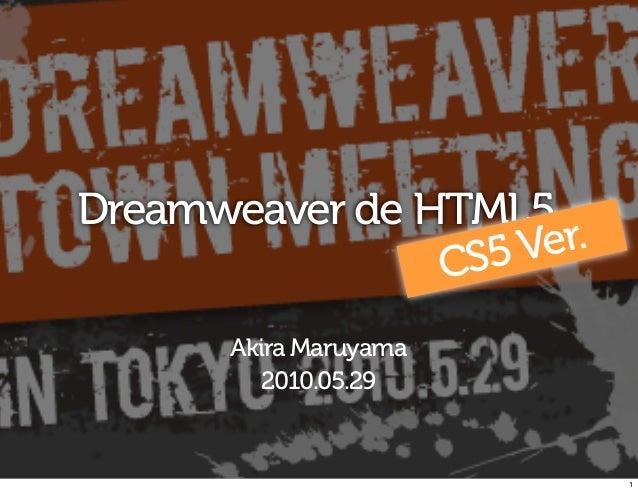 Dreamweaver de HTML5                  5Ver.                CS      Akira Maruyama         2010.05.29                      ...