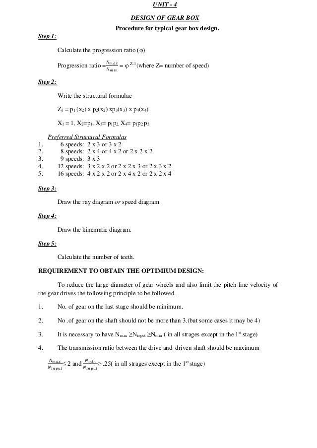 DTS procedure – Gear Ratio Worksheet