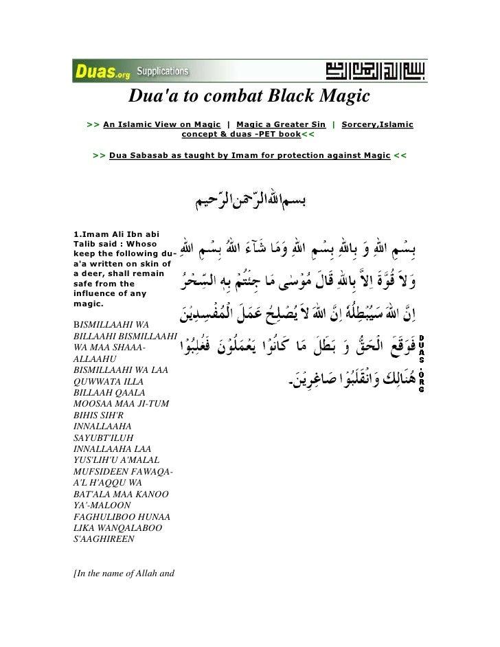 Dua'a to combat Black Magic<br />>> An Islamic View on Magic | Magic a Greater Sin | Sorcery,Islamic concept & duas -P...