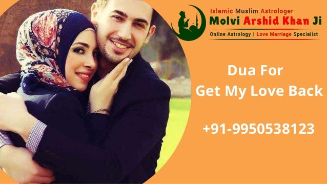 Dua For Get My Love Back +91-9950538123