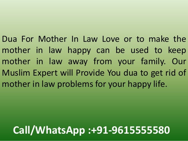 Dua For Mother In Law Love