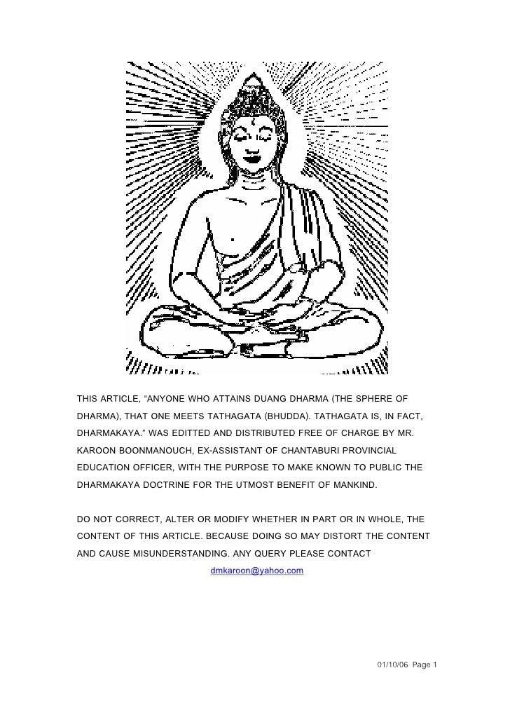 "THIS ARTICLE, ""ANYONE WHO ATTAINS DUANG DHARMA (THE SPHERE OF DHARMA), THAT ONE MEETS TATHAGATA (BHUDDA). TATHAGATA IS, IN..."